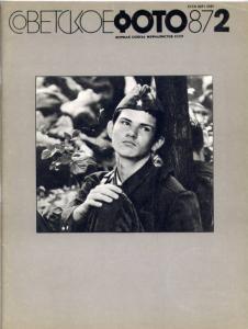 Советское фото 1987 №02