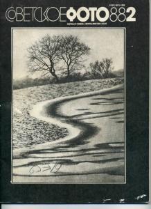 Советское фото 1988 №02