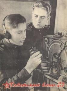 Советский воин 1948 №06