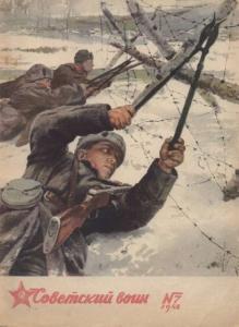 Советский воин 1948 №07