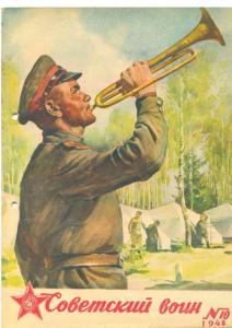 Советский воин 1948 №10