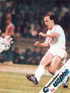 Спортивные игры 1988 №10