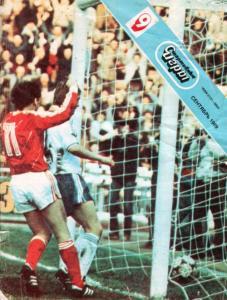 Спортивные игры 1989 №09