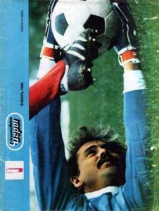 Спортивные игры 1990 №01