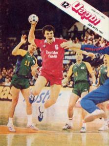 Спортивные игры 1991 №12