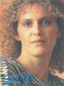 Спутник кинозрителя 1989 №07