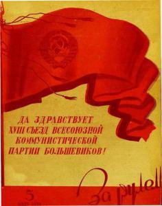 За рулем 1939 №05