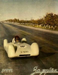 За рулем 1956 №09