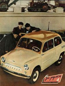 За рулем 1959 №04
