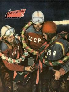 За рулем 1959 №05