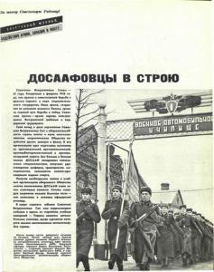 За рулем 1961 №02