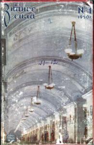 Знание-сила 1950 №01