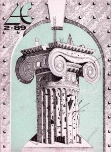 Архитектура и строительство Москвы 1989 №02
