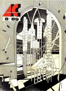 Архитектура и строительство Москвы 1989 №08