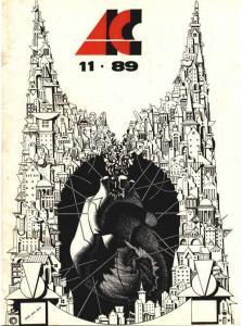 Архитектура и строительство Москвы 1989 №11