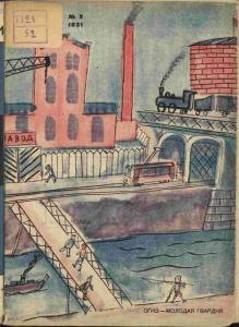 Чиж 1931 №05