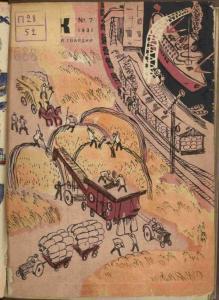 Чиж 1931 №07