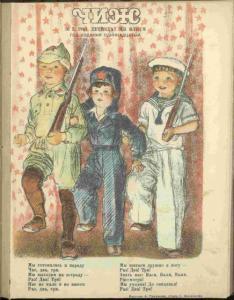 Чиж 1941 №02