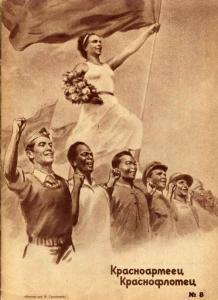 Красноармеец и краснофлотец 1938 №08