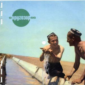 Кругозор 1966 №09