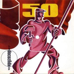 Кругозор 1967 №10