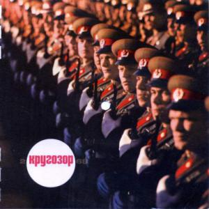 Кругозор 1968 №02