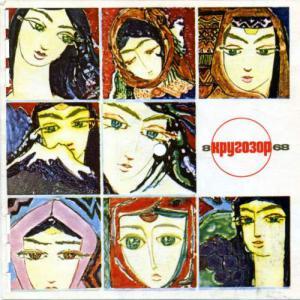 Кругозор 1968 №08