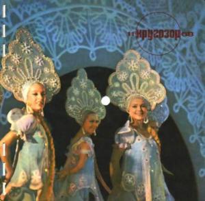 Кругозор 1968 №11