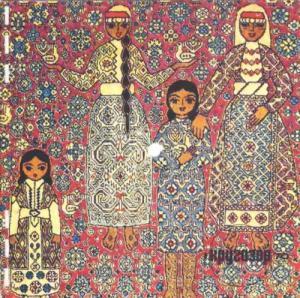 Кругозор 1970 №01