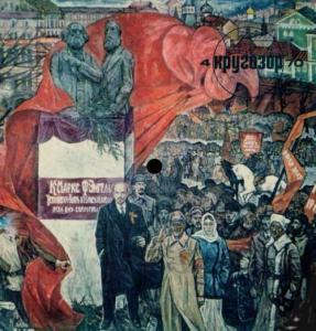 Кругозор 1970 №04