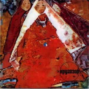 Кругозор 1971 №07