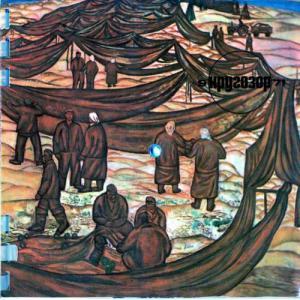 Кругозор 1971 №09