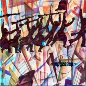 Кругозор 1971 №11