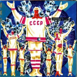 Кругозор 1971 №12
