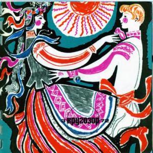 Кругозор 1972 №03