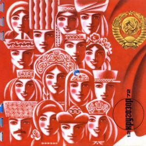 Кругозор 1972 №12