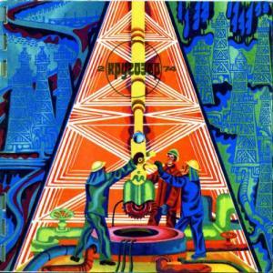 Кругозор 1974 №02