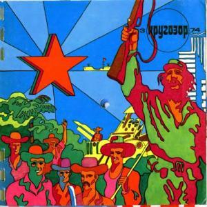 Кругозор 1974 №03