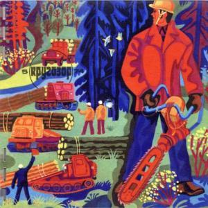 Кругозор 1974 №05