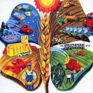 Кругозор 1977 №04