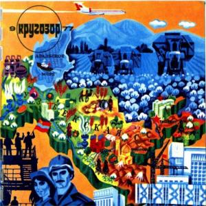 Кругозор 1977 №09