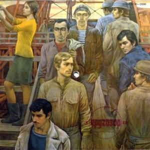 Кругозор 1981 №03