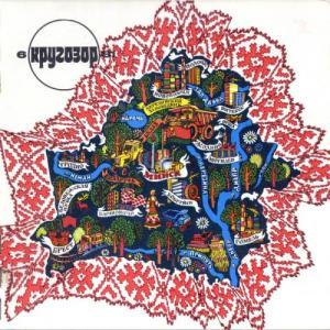 Кругозор 1981 №06