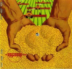 Кругозор 1982 №04