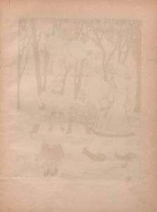 Мурзилка 1926 №04