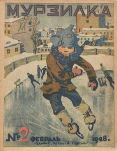 Мурзилка 1928 №02
