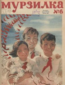 Мурзилка 1937 №06