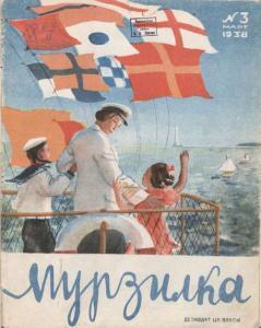 Мурзилка 1938 №03