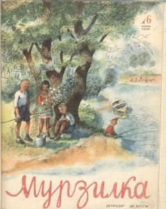 Мурзилка 1938 №06
