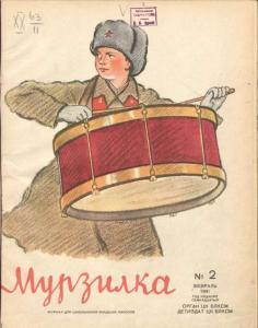 Мурзилка 1941 №02